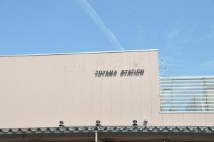 富山駅は現在改装中