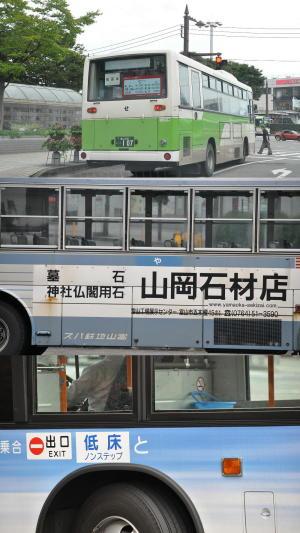 富山のバスの謎