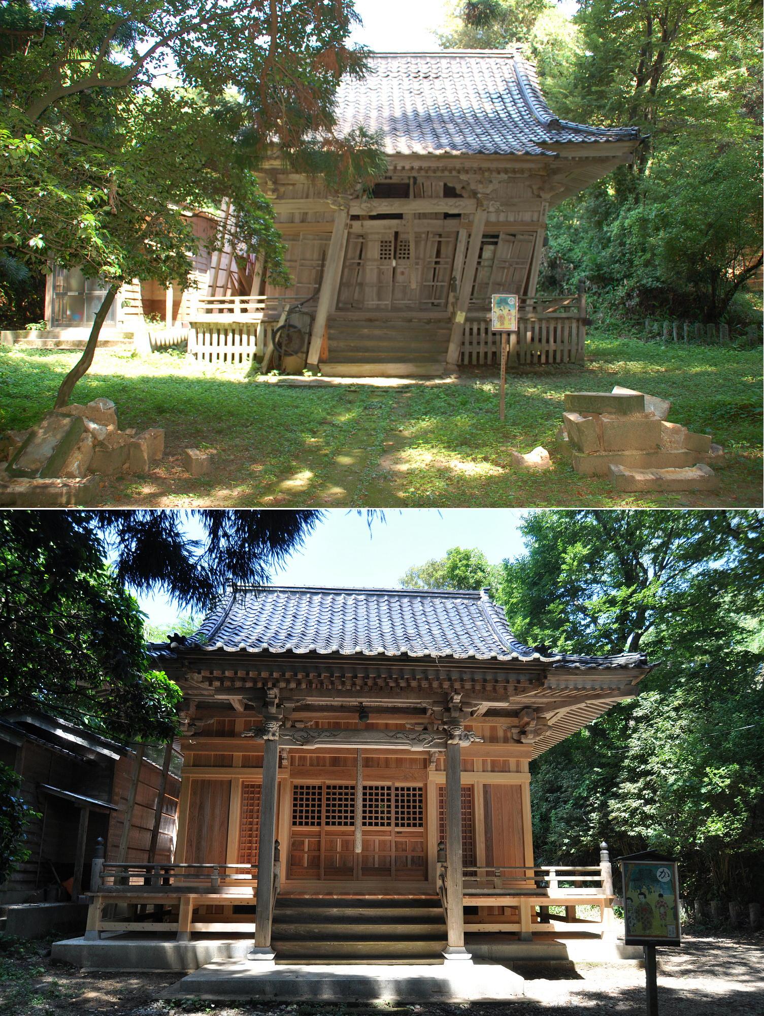 新潟2010;香取神社