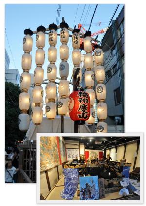 祇園祭2011-8