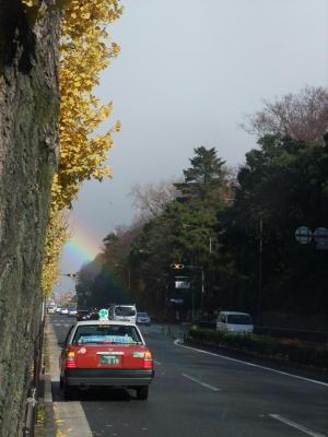 虹のたもと