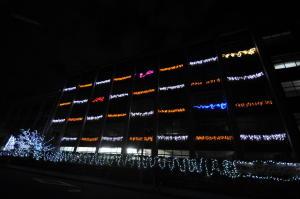 平安女子イルミネーション2012-1