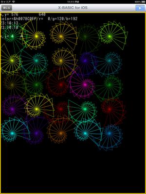 X−BASIC for iOS v1.6描画例